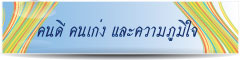 http://www.khemasiri.ac.th/banner/new5.jpg